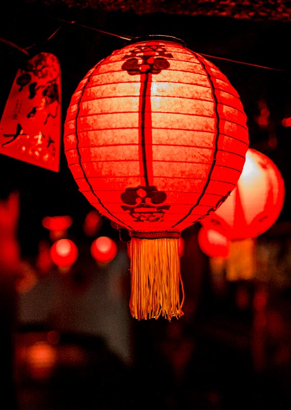 A red Chinese lantern